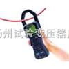 AN2060电力谐波分析仪