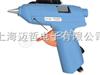 CT-205热熔胶枪(美国CT)CT205CT-205热熔胶枪(美国CT)CT205