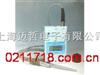 1363C数显振动计日本昭和SHOWA 1363C1363C数显振动计日本昭和SHOWA 1363C