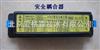 型号:ZFKTH18煤矿用本安型防爆电话(电话+耦合器) 型号:ZFKTH18 库号:M173549