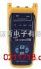 YC-6630光纤光源表中国台湾宇擎YUCHING YC6630YC-6630光纤光源表中国台湾宇擎YUCHING YC6630