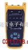 YC-6640光纤光源表 中国台湾宇擎YUCHING YC6640YC-6640光纤光源表 中国台湾宇擎YUCHING YC6640