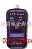 YC-6440中国台湾宇擎YUCHING迷你激光光源表YC6440YC-6440中国台湾宇擎YUCHING迷你激光光源表YC6440