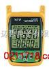 YC-8XX系列报警温度计中国台湾宇擎YUCHING yc8xxYC-8XX系列报警温度计中国台湾宇擎YUCHING yc8xx