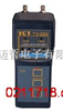 YC-6320中国台湾宇擎YUCHING激光光源表YC6320YC-6320中国台湾宇擎YUCHING激光光源表YC6320