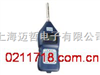 CEL490英国Casella实时噪声分析仪CEL-490CEL490英国Casella实时噪声分析仪CEL-490