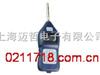 CEL450英国CASELLA实时噪声分析仪CEL-450 CEL450英国CASELLA实时噪声分析仪CEL-450