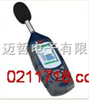 CEL-600英国CASELLA数字式声级计CEL600CEL-600英国CASELLA数字式声级计CEL600