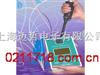 KENKER336 便携式硫酸盐测定仪美国科克Kenker336KENKER336 便携式硫酸盐测定仪美国科克Kenker336