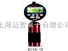 美国ptc511A数显硬度计PTC-511A美国ptc511A数显硬度计PTC-511A