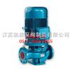 供应ISG立式单级管道离心泵、立式管道离心泵、立式管道泵