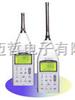 LA-5111日本小野ONOSOKKI 噪音仪 LA5111LA-5111日本小野ONOSOKKI 噪音仪 LA5111