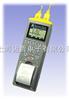 AZ9881台湾衡欣AZ-9881列表式温度计AZ9881台湾衡欣AZ-9881列表式温度计