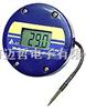 AZ8800台湾衡欣AZ-8800温度计AZ8800台湾衡欣AZ-8800温度计