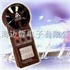 AZ-8906台湾AZ衡欣风速仪AZ8906AZ-8906台湾AZ衡欣风速仪AZ8906