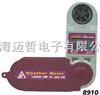 AZ-8910台湾衡欣AZ8910风速仪AZ8910AZ-8910台湾衡欣AZ8910风速仪AZ8910