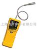 AZ-7201中国台湾衡欣AZ7201手持式瓦斯侦测计AZ-7201中国台湾衡欣AZ7201手持式瓦斯侦测计