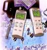 AZ-8601中国台湾衡欣AZ8601手持式酸鹼度計AZ-8601中国台湾衡欣AZ8601手持式酸鹼度計