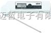 TLC1598折叠式温度计德国Ebro温度计TLC-1598TLC1598折叠式温度计德国Ebro温度计TLC-1598