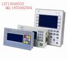 MD204LV4/MD204LV5/MD204LV6/OP320/TP200诚招代理/经销折扣好全新原单三菱文本显示器SLJD系列