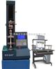 2500N微机控制电子拉力试验机