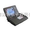 SS628-300B台式宽屏彩显验证机具神思科技SS628-300BSS628-300B台式宽屏彩显验证机具神思科技SS628-300B