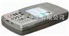 SS628-500手持式多功能验证机具 神思电子SS628-500SS628-500手持式多功能验证机具 神思电子SS628-500