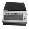 IDS-100证件扫描仪IDS-100证件扫描仪IDS-100证件扫描仪IDS-100证件扫描仪