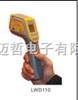 LWD110手持式激光红外测温仪LWD-110LWD110手持式激光红外测温仪LWD-110