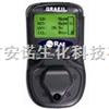 PGM-2400四合一有毒有害气体检测仪