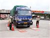 SCS便携式汽车衡(上海20吨便携式汽车衡)轴重秤