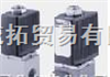 BURKERT微型电磁阀,宝帝微型电磁阀,BURKERT