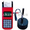 HG-6210/HG6220里氏硬度计HG6210/HG6220里氏硬度计HG-6210/HG6220里氏硬度计HG6210/HG6220里氏硬度计
