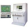 HG-9200系列多通道设备在线监测故障诊断系统HG-9200系列多通道设备在线监测故障诊断系统