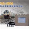 HG-5600机车涡轮增压器检测仪HG-5600机车涡轮增压器检测仪