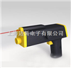 HG-7100压缩空气泄漏点扫描枪HG7100HG-7100压缩空气泄漏点扫描枪HG7100