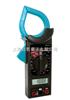 EM266C+ 钳型表EM-266C+ 钳型表EM266C+ 钳型表EM-266C+ 钳型表