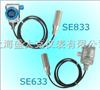 SE633液位压力变送器