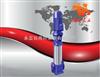 GDL系列立式多級管道離心泵,立式多級泵,多級離心泵,立式離心泵