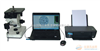 GQ-300钢材金相分析仪