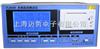 FLA6000多路温度测试仪(40路 48路 56路 64路)FLA-6000FLA6000多路温度测试仪(40路 48路 56路 64路)FLA-6000