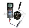 YD-1000A型便携式里氏硬度计YD1000AYD-1000A型便携式里氏硬度计YD1000A