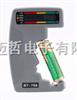 BT-768电池测试仪BT768电池测试仪BT-768电池测试仪BT768电池测试仪