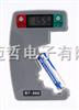 BT-868电池测试BT868电池测试BT-868电池测试BT868电池测试