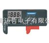 BT-168D电池测试仪/电池容量测试仪BT168DBT-168D电池测试仪/电池容量测试仪BT168D