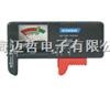 BT-168电池测试仪/电池容量测试仪BT168BT-168电池测试仪/电池容量测试仪BT168