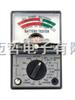 BT-368电池测试仪/电池容量测试仪BT368BT-368电池测试仪/电池容量测试仪BT368