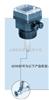 BURKERT(ORP)变送器,BURKERT数字氧化还原变送器