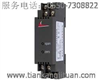 DWZ-100  DWZ-110型热电阻温度变送器