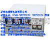 稳频稳压电源*安全稳频稳压电源*节能稳压稳频电源